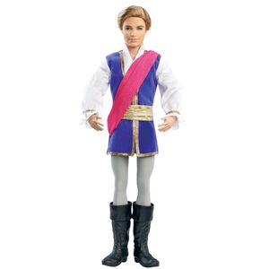 Prince siegfried doll unboxed