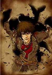 Protagonist Yuri Hyuga..