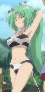 Mion Cow