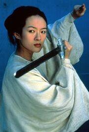 Jen Yu