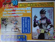 Kamen-Rider-Ex-Aid-May-Scan-3