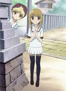 Momiji & KIsa