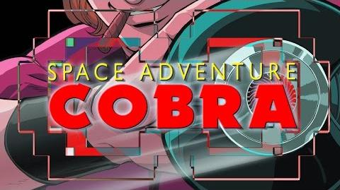 Space Adventure Cobra (1982), Critique en CinéMaSQuopE.