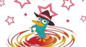 Perry bailando 3