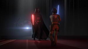 Vader unlock