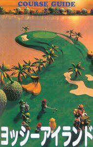 Mario, Luigi, Baby Mario, Yoshi, Peach and Bowser at Yoshi's Island