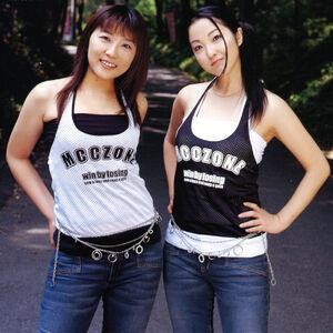 Hitomi Nabatame and Shizuka Itou