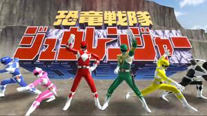 Kyoryu Sentai Zyuranger in Super Sentai Legacy Wars