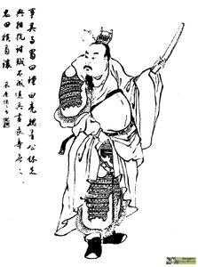 Zhuge Dan - Qing ZQ-SGYY