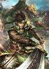 Guan Ping Artwork (DW9)