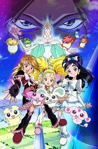 Futari wa Pretty Cure Max Heart The Movie Poster