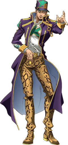 Jotaro Kujo SO