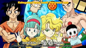 Bulma and friends