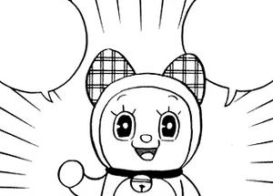 Dorami Manga