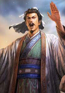 Xu Shu (young) - RTKXIII