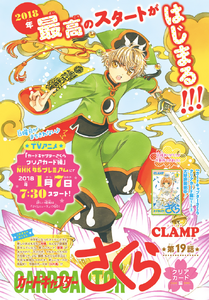 Clear Card Chapter 19