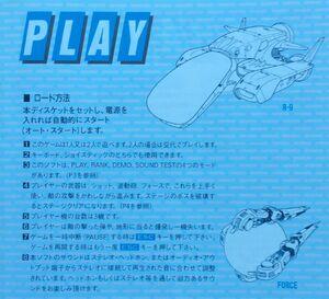 R9 play