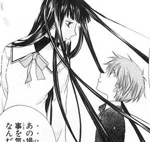 Rin and Hiro