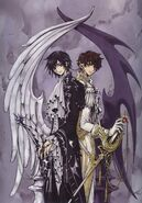 Clamp2