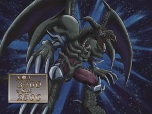 BSkullDragon-JP-Anime-DM-NC