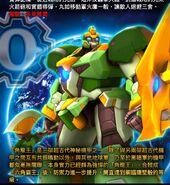 Triceratops (Hero of Robots)