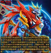 Azure (Hero of Robots)