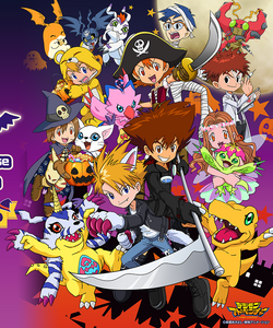 Digimon Halloween