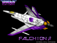 Falchion beta 02 by tarrow100-d8qyzdm