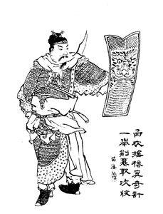 Lü Meng - Qing ZQ-SGYY