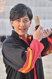 Kakeru Shishi