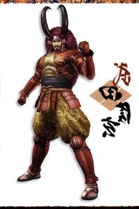 Takeda.Shingen.(Sengoku.Basara).full.581806