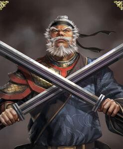 Huang Gai (1MROTKS)