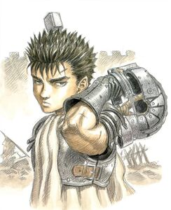 Young Guts armor