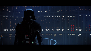 Vader search