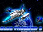Blue thunder by tarrow100-d8njcqa