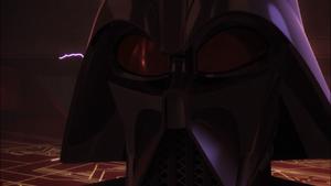 Vader develop
