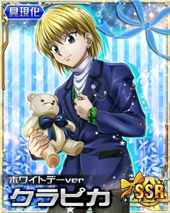 Kurapika Kuruta White Day Card 1