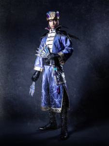 Xun Yu Stage Production (DW9)