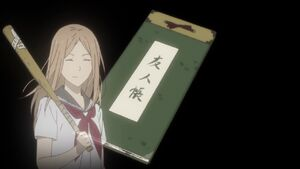 Natsume-Yuujinchou-Go-01-11