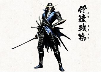 Black 41 Date Masamune Hand Forged Battle Ready