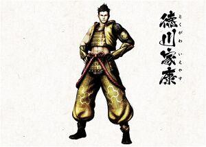 Yukiden - Ieyasu