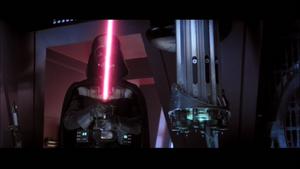 Vader pillar