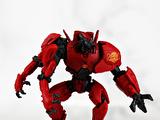 Crimson Typhoon (Capsule Figure)