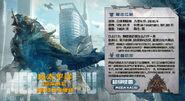 Mega Kaiju Stat Card