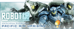 Tamashii Nations (Uprising) Logo
