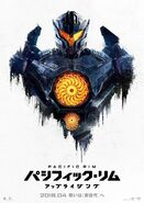 Pacific Rim Uprising (International Poster)-01