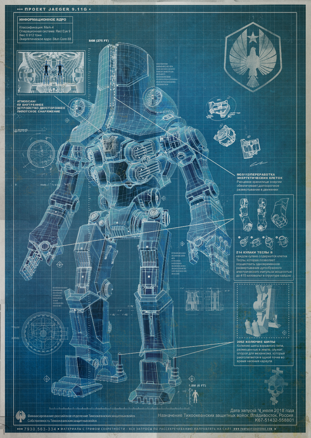Cherno alpha jaeger pacific rim wiki fandom powered by wikia ppdc blueprints of the cherno alpha malvernweather Images