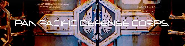 カテゴリ:環太平洋防衛軍