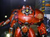 Soul of Chogokin Crimson Typhoon (Action Figure)