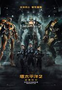 Pacific Rim Uprising (Chinese Poster)